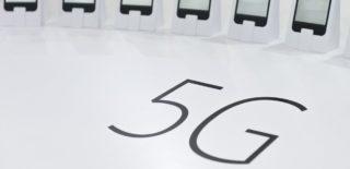 L'IDATE DigiWorld sélectionné pour réaliser l'Observatoire Européen de la 5G pour la Commission Européenne